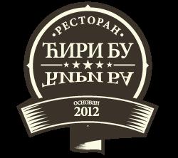 logo-ciribu-futer
